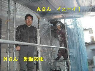 塗装工事3日目_f0031037_21464847.jpg