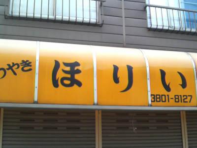b0019140_15111681.jpg