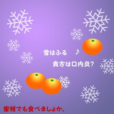 b0008241_13131080.jpg