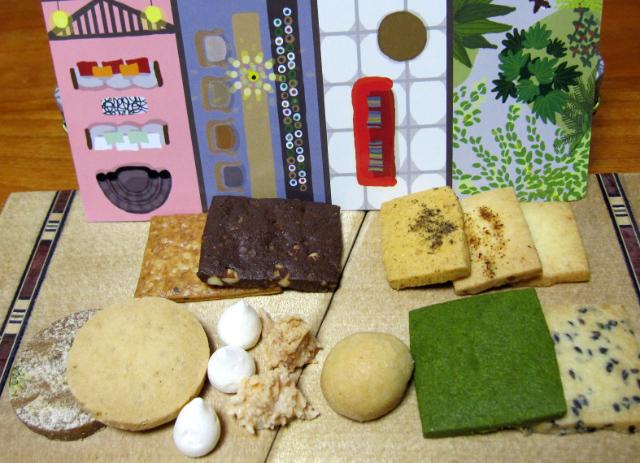 Cookie~~~s!_d0106242_1041498.jpg