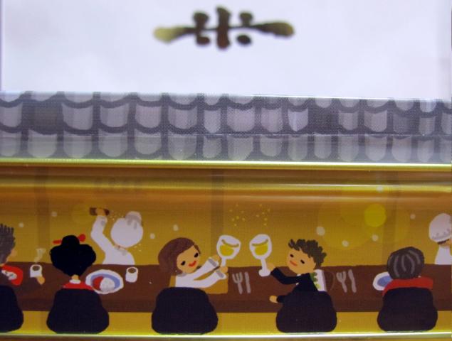 Cookie~~~s!_d0106242_10423556.jpg