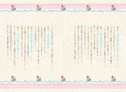 【事務局より】いよいよ明日、最新刊発売です!_f0164842_17201097.jpg