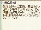 f0191443_2204041.jpg