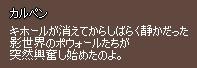 f0191443_221121.jpg