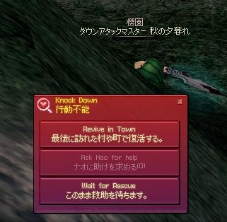 f0191443_2234743.jpg