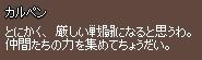 f0191443_2244175.jpg
