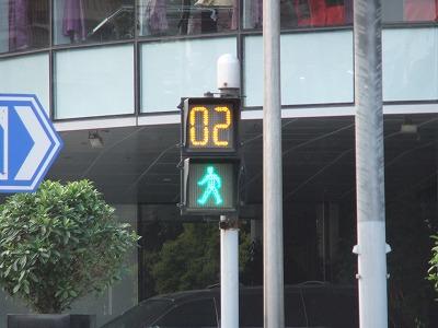 激旅!上海2泊3日2010 (7)~中山公園の朝_e0173645_2055696.jpg