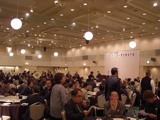 「大阪市会議員かくたに庄一」君を励ます会_a0137049_9451448.jpg