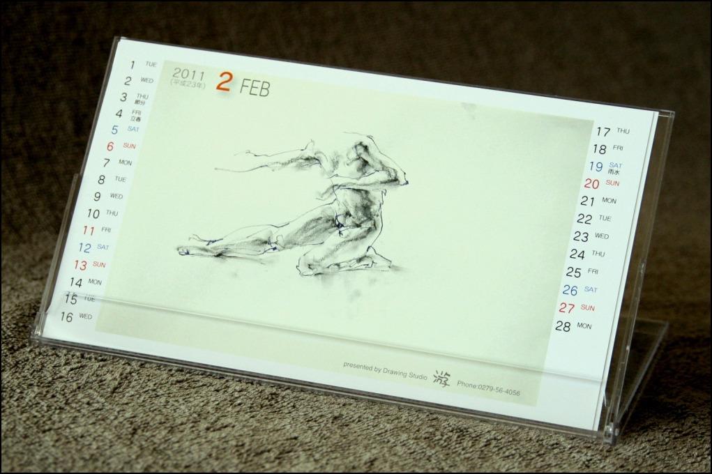 2011年游デッサン室『裸婦デッサン』カレンダー_f0159856_8164191.jpg