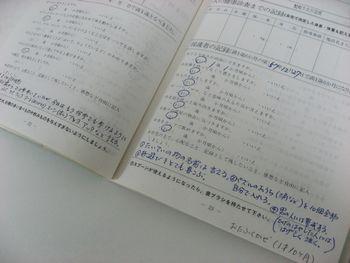 b0133861_2123114.jpg