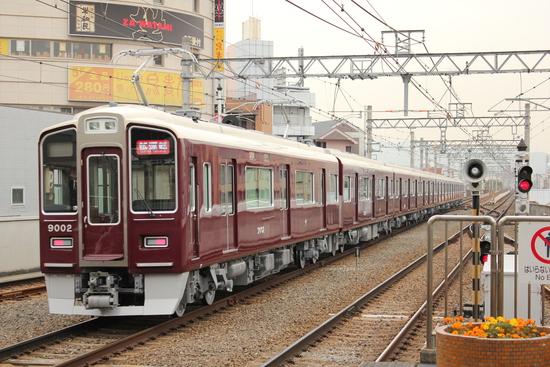 阪急9002F 新造車両・試運転_d0202264_1528835.jpg