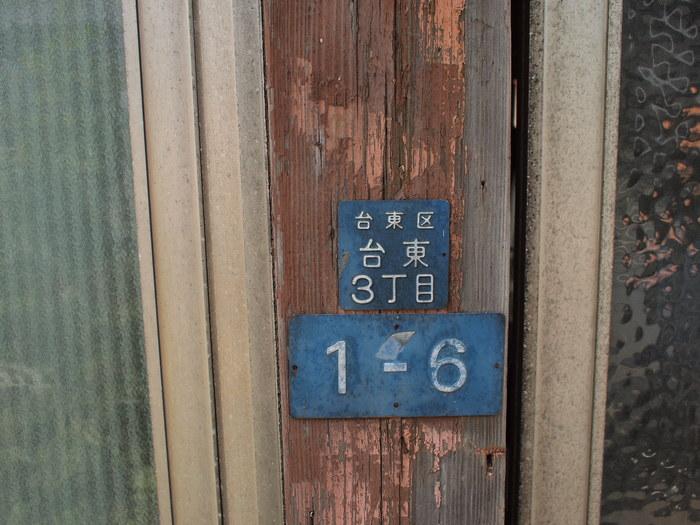 浅草橋の「出桁造り」_f0230666_21162339.jpg