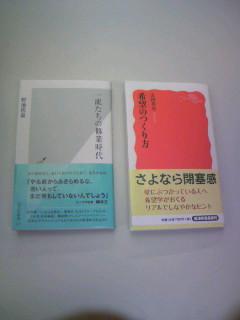 c0204368_18192049.jpg