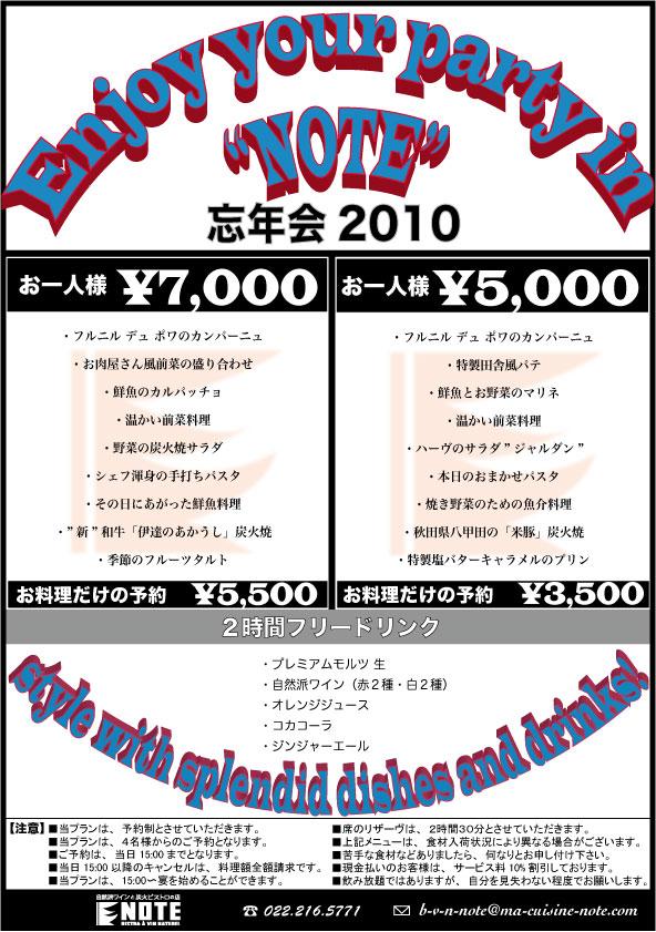 b0197969_1658273.jpg