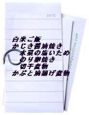 b0202778_1457256.jpg