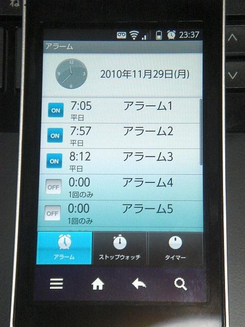 b0048879_0172697.jpg