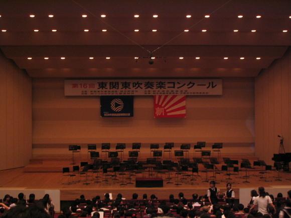 吹奏楽を語る会vol.1・・・②_b0187479_15533914.jpg
