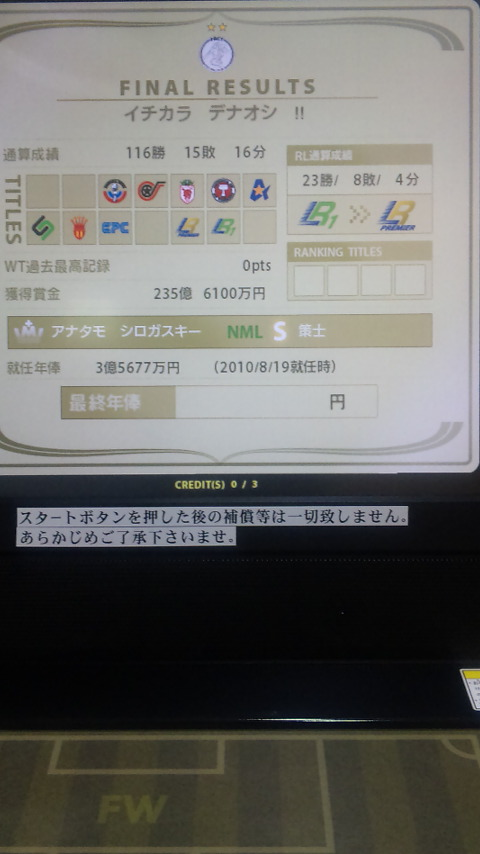 f0131183_3363283.jpg