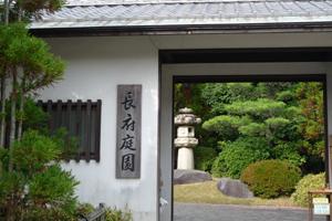 『つばさ寿司』さん_b0142989_09956.jpg
