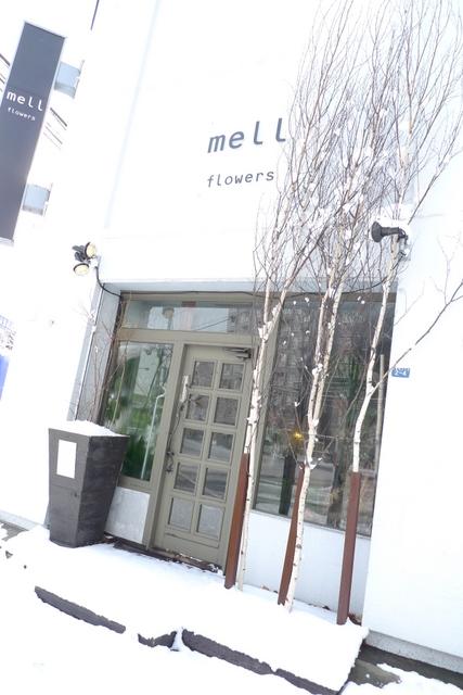 今朝のmeLL flowers_b0171193_23181272.jpg