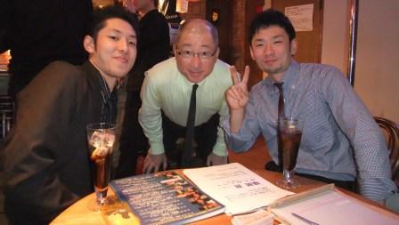 Ryo Fukui Mellow Dream