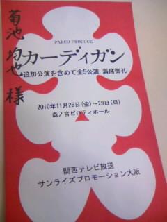 thanks 大阪_f0061797_18532841.jpg