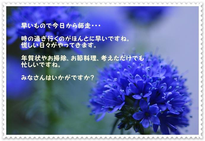 d0010901_18161486.jpg