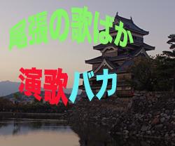 d0095910_640126.jpg