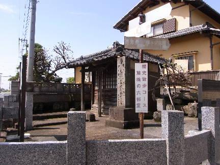 そこに城があるから          足立遠元館(さいたま市・小島勘太夫屋敷)