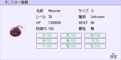 f0089123_265323.jpg