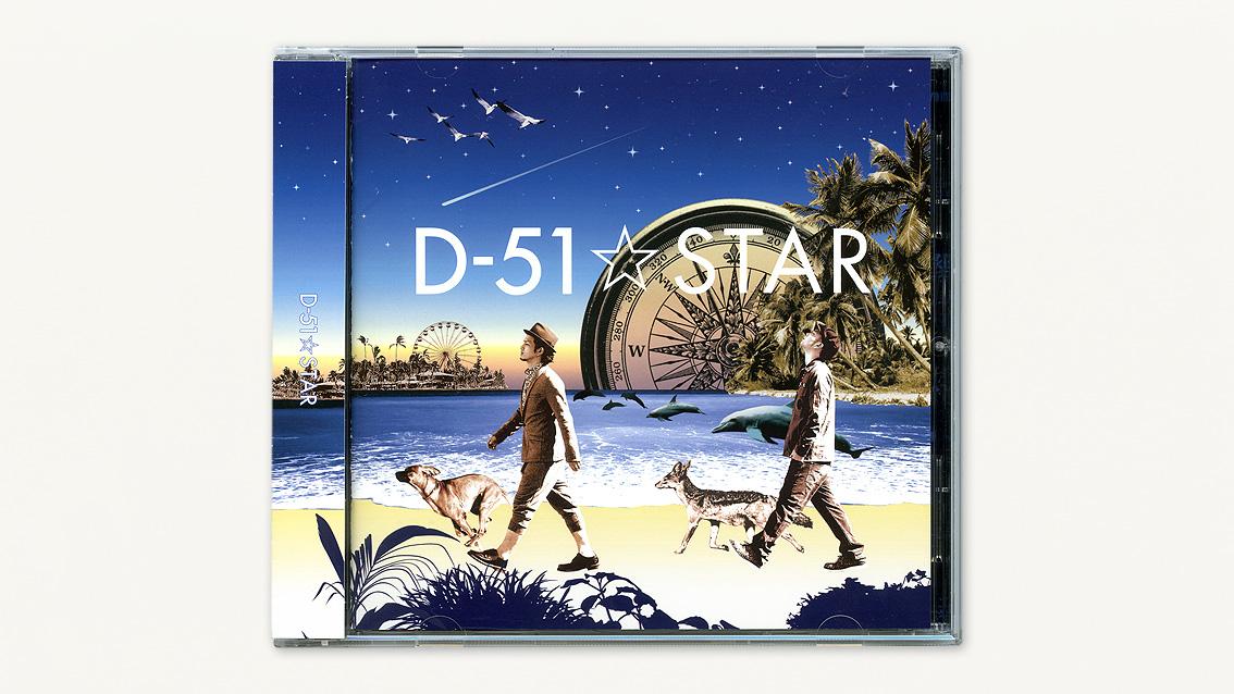 WORKS|D-51 / STAR_e0206124_042848.jpg