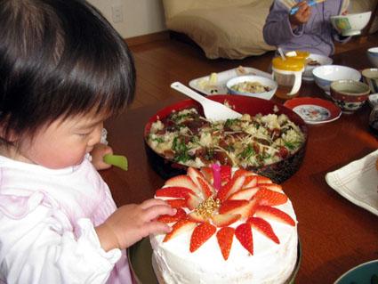 姫さま 1歳!_f0129726_2231595.jpg