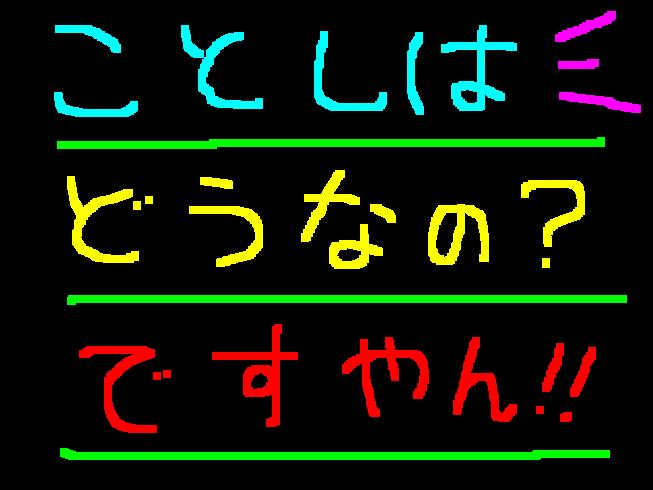 f0056935_10294665.jpg