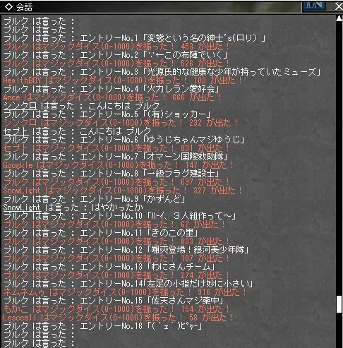b0137339_02287.jpg