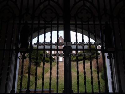 トラピスト修道院鉄柵