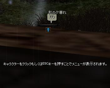 f0191443_21193555.jpg
