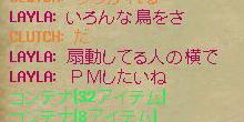 b0076444_083099.jpg