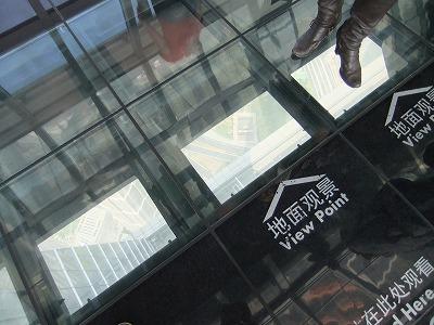 激旅!上海2泊3日2010 (8)~SWFCと鼎泰豊_e0173645_13321165.jpg