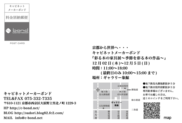 e0002951_6373528.jpg