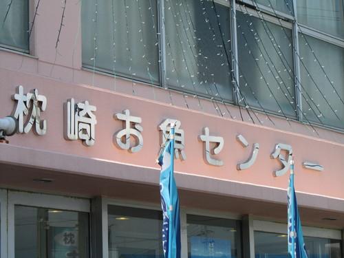 続 鹿児島 人情編_b0179052_147529.jpg