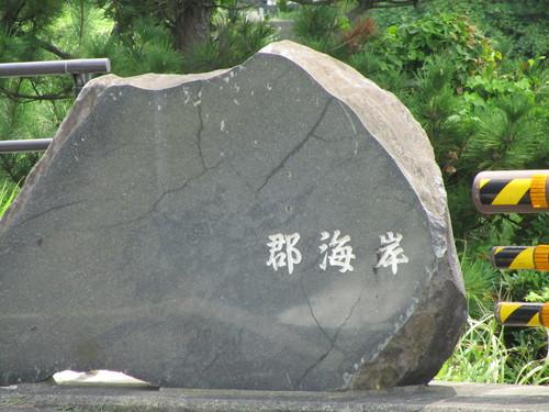 続 鹿児島 人情編_b0179052_1515483.jpg