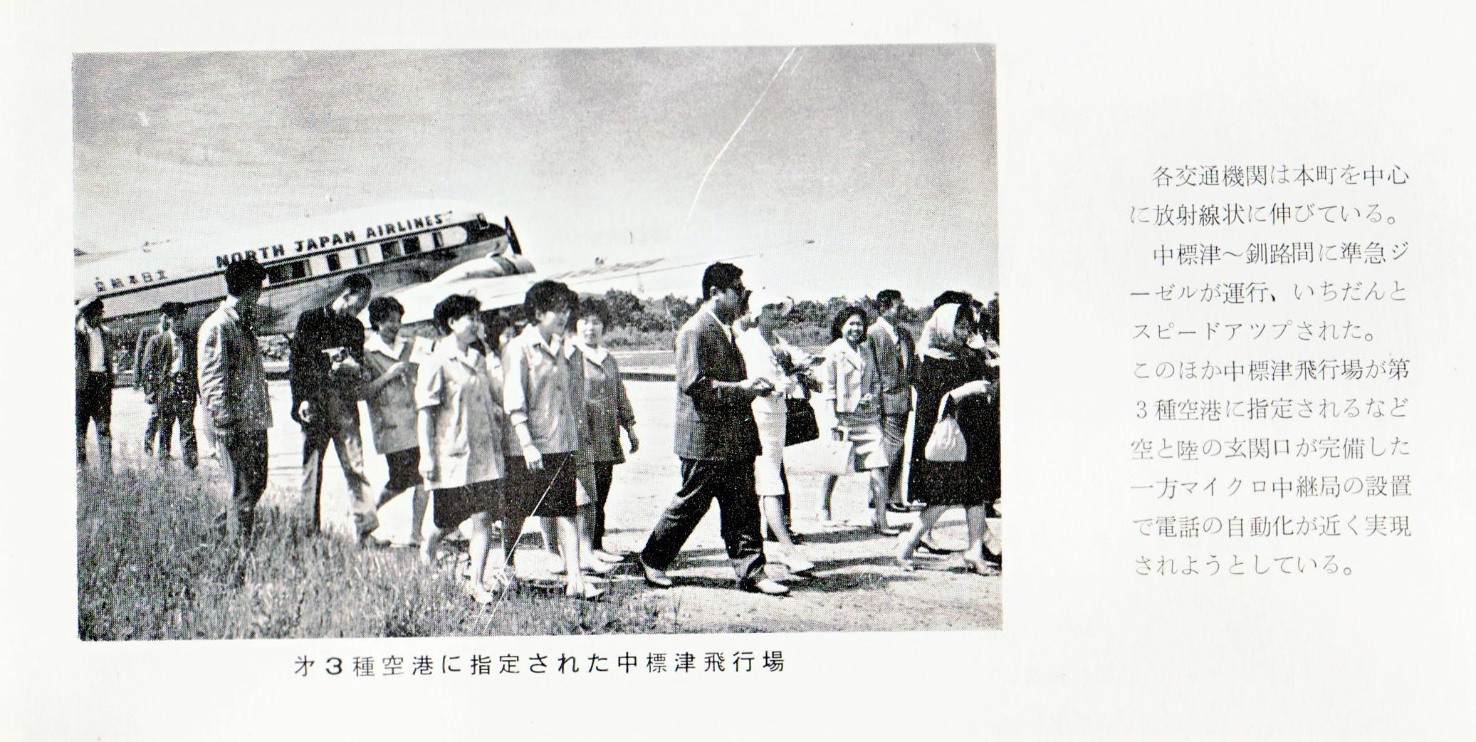 f0001254_1937457.jpg