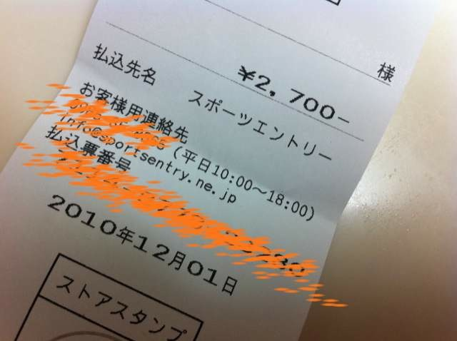 ついに☆_e0165361_23232583.jpg