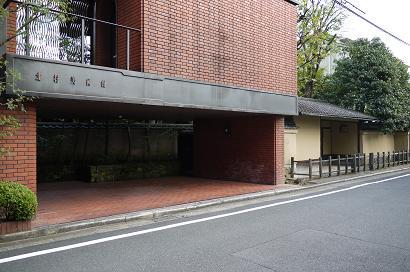 京都・北村邸_b0111173_15592533.jpg