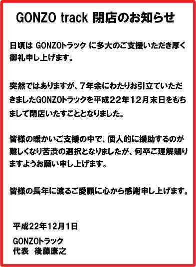 f0170779_15352130.jpg