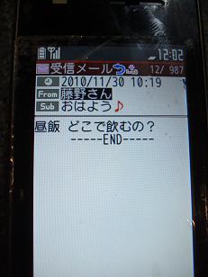 b0159585_14531538.jpg