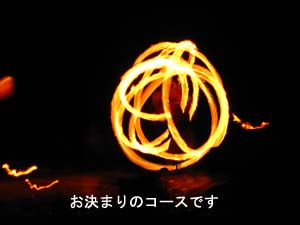 念願のピピ島オーバーナイト♪_f0144385_0453775.jpg