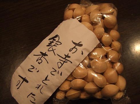 蔵の中のお昼ごはん 近江八幡「喜兵衛」_e0002086_555256.jpg