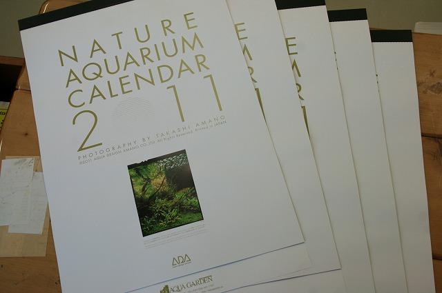 NAカレンダー2011 入荷しました_c0203392_1126763.jpg