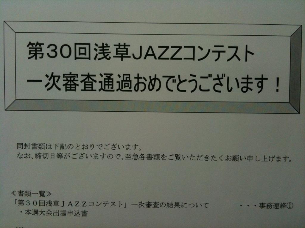 f0238195_14483927.jpg
